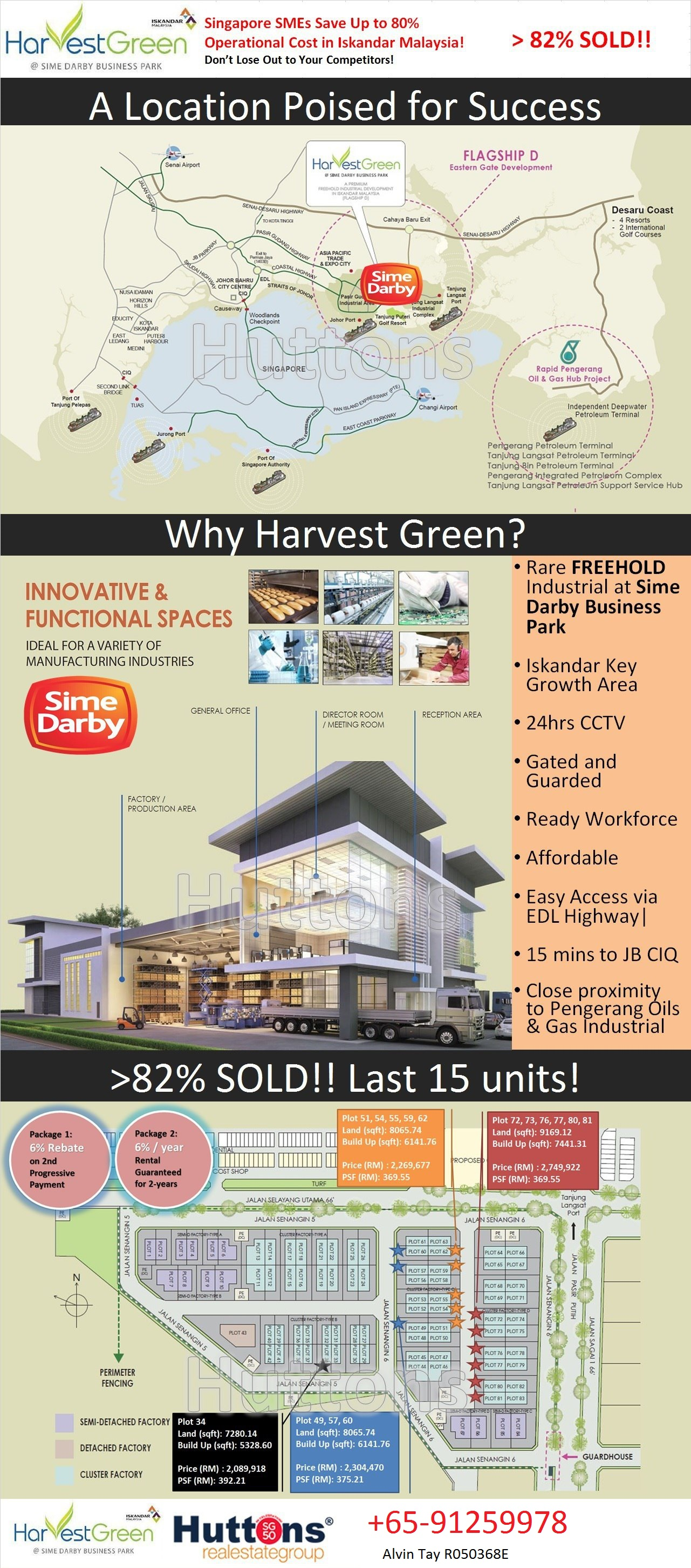 Harvest-Green-july-2015
