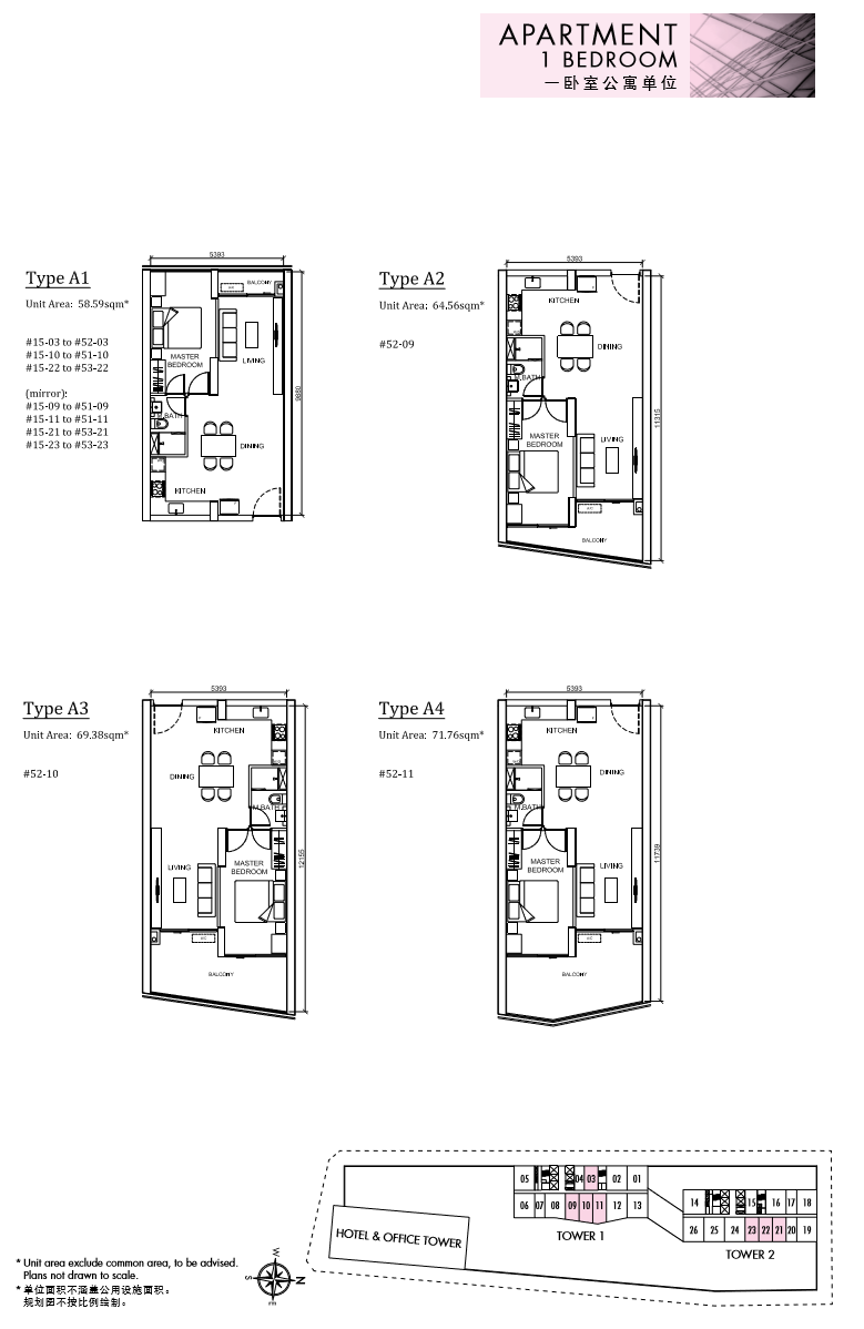 FloorPlan 1 Bedroom