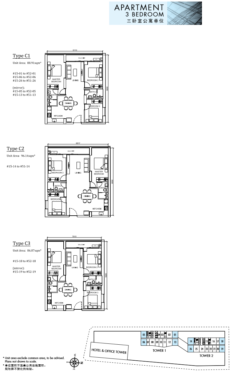 FloorPlan 3 Bedroom