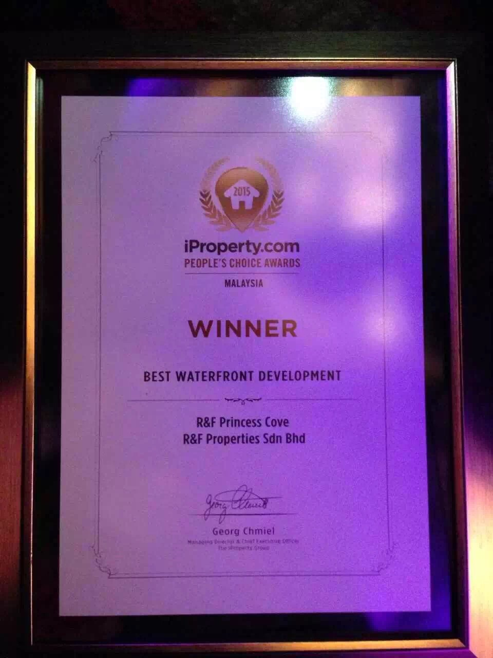 iproperty award 2015 plaque