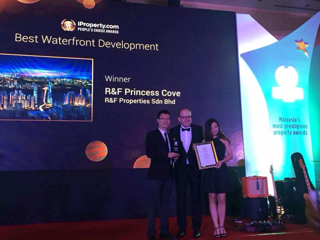 iproperty award 2015