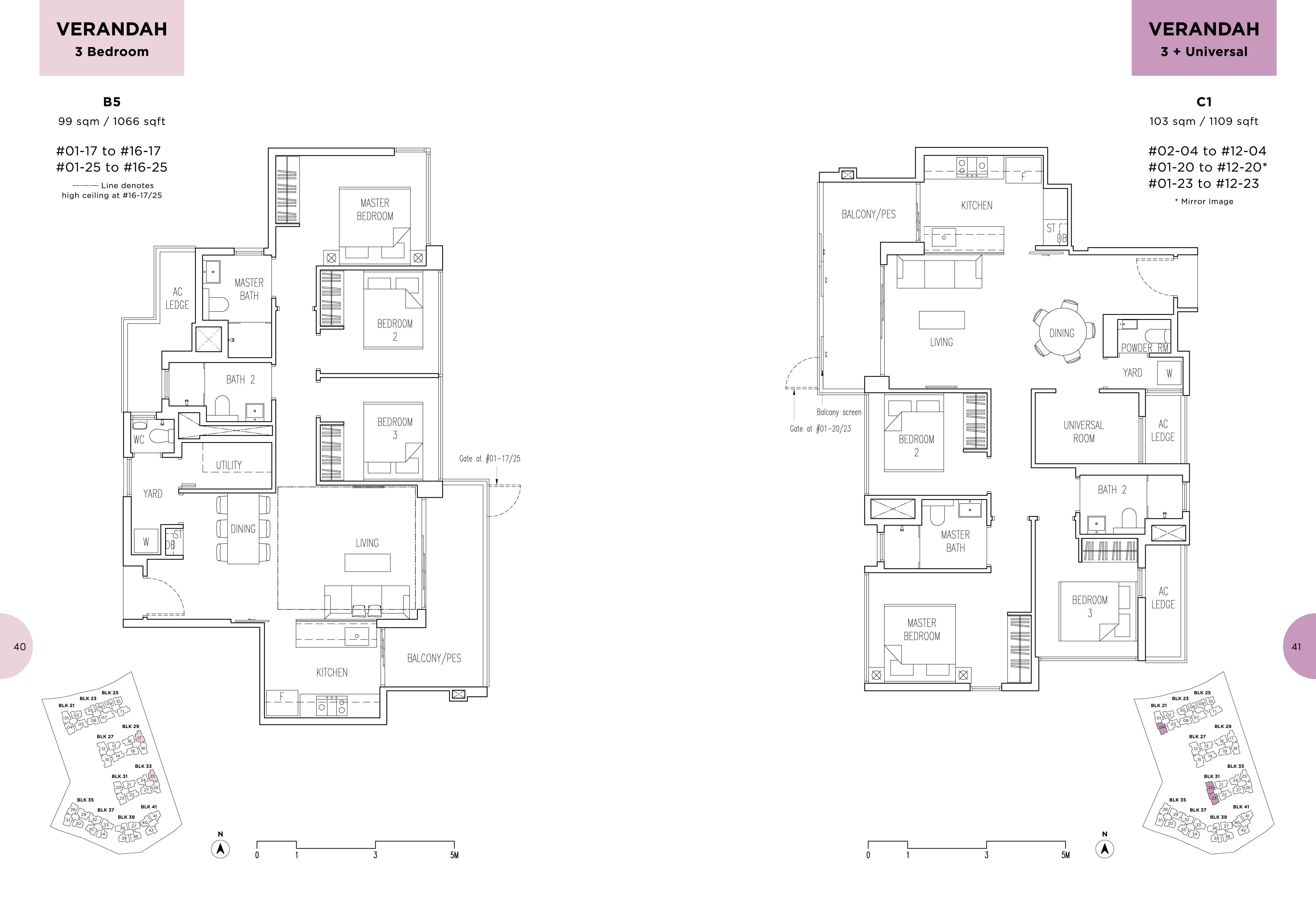 verandah_Floorplan-5