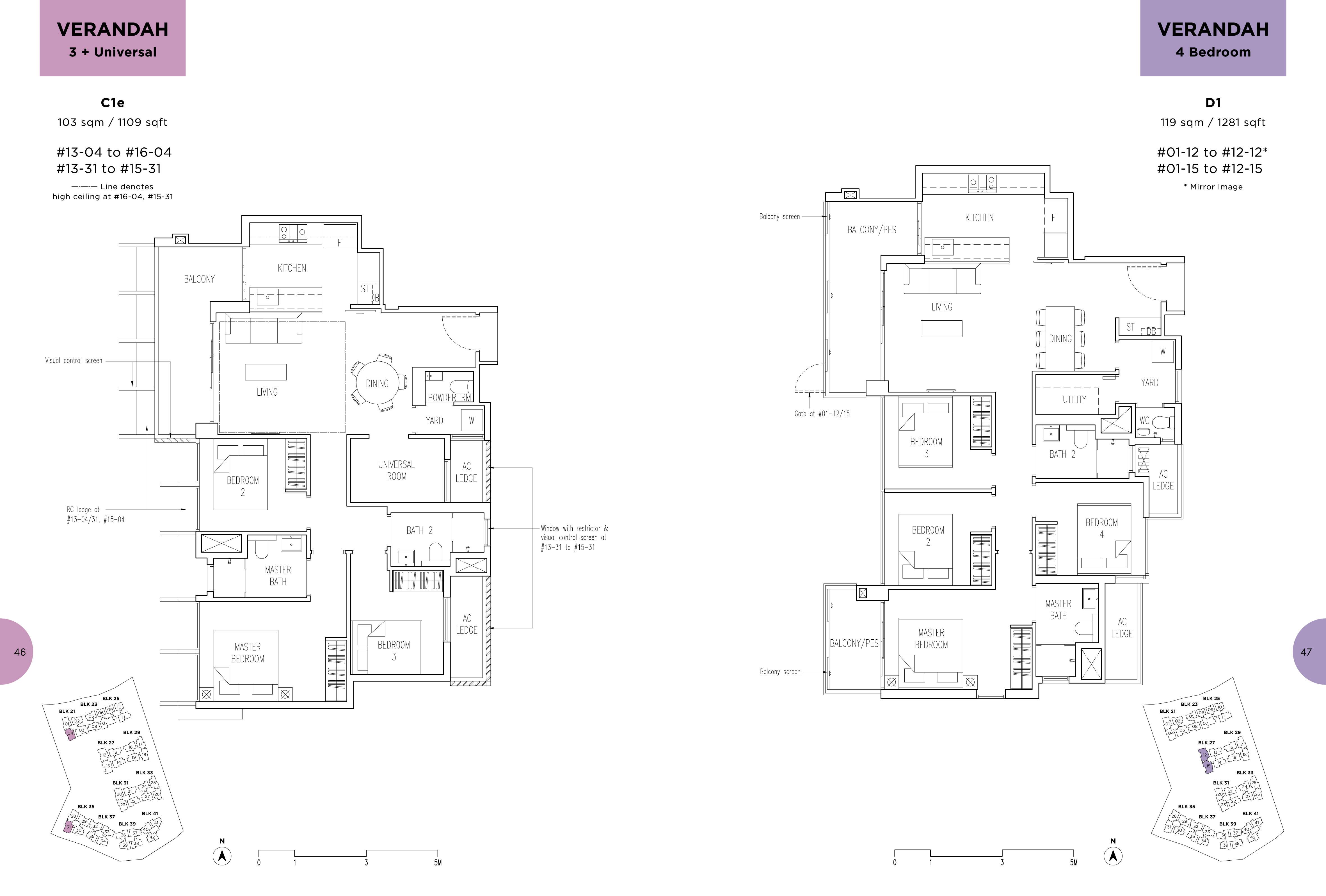 verandah_Floorplan-8