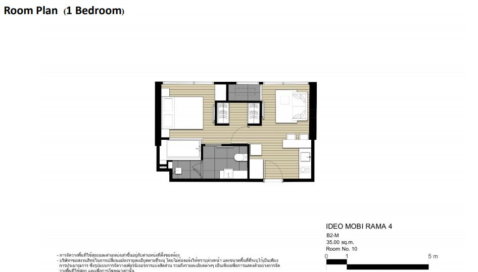 Room Plan 1 Bedroom B2M