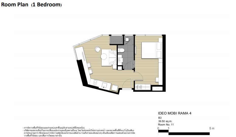 Room Plan 1 Bedroom B3