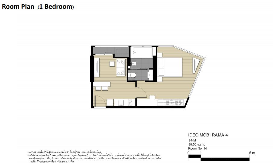 Room Plan 1 Bedroom B4M