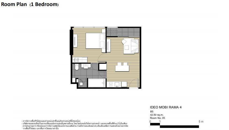 Room Plan 1 Bedroom B5
