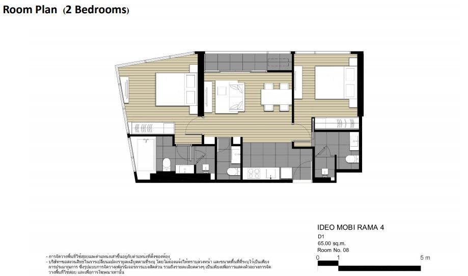 Room Plan 2 Bedrooms D1