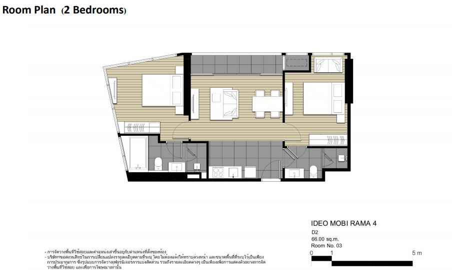 Room Plan 2 Bedrooms D2