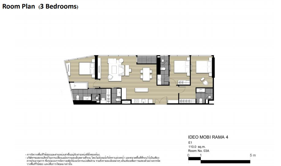 Room Plan 3 Bedrooms E1