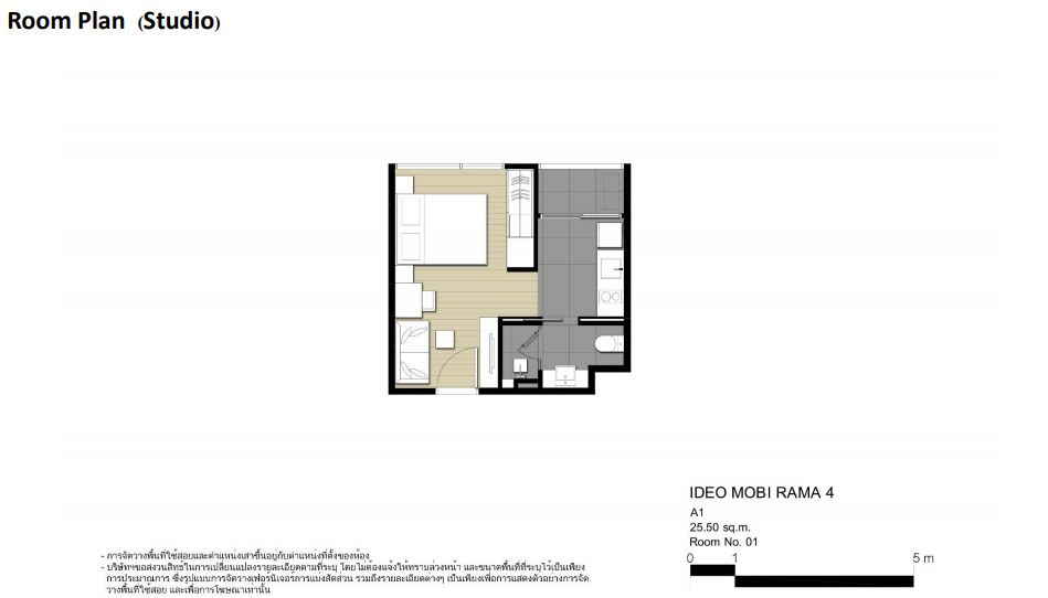 Room Plan Studio