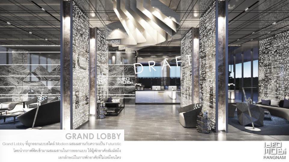 ideo-mobi-rangnam-lobby