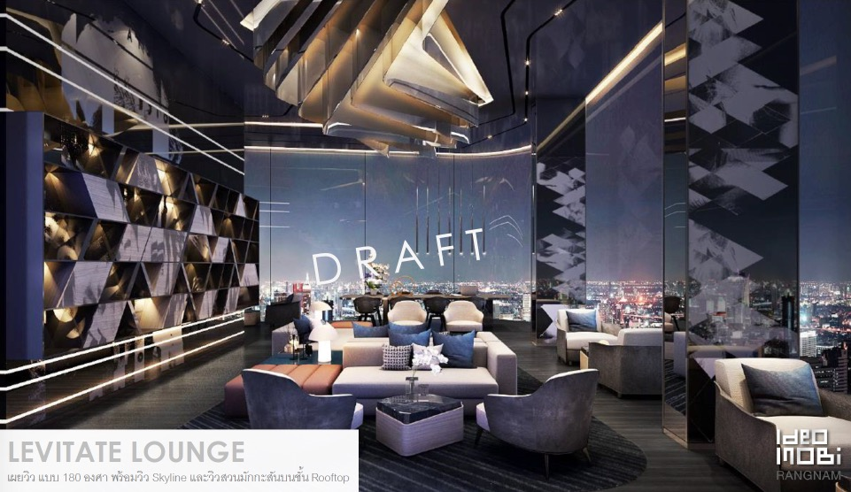 ideo-mobi-rangnam-lounge