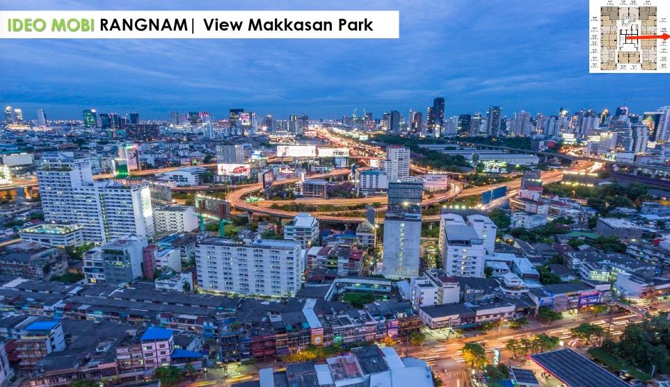 ideo-mobi-rangnam-view-east
