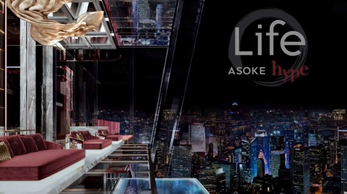 Life-Asoke-Hype-Bangkok-Top-Floor