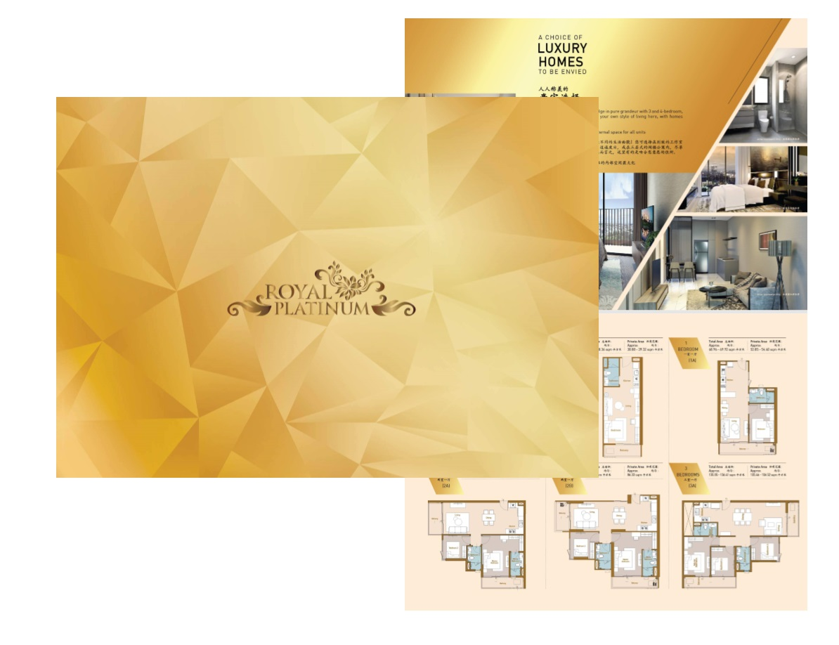 Royal Platinum EBrochure