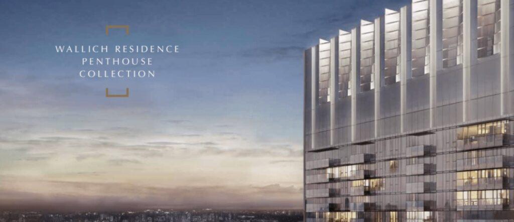 Wallich Residence Penthouse