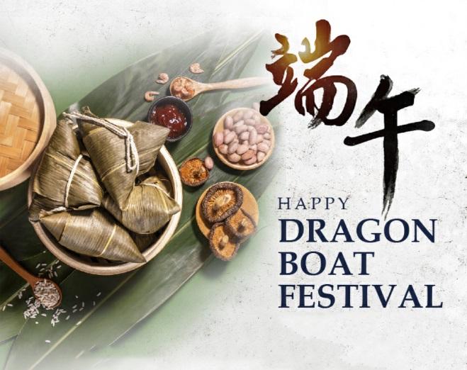 EDM-Dragon Boat Festival
